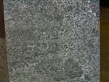 Blue limestone flamed