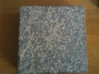 flamed blue limestone