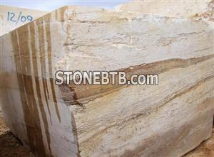 Milky Coffee Travertine Blocks
