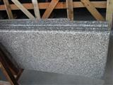 G664 Granite Countertops