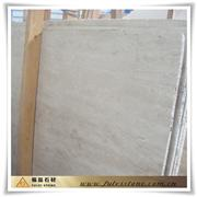 Iran SUPER WHITE TRAVERTINE