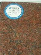 Indian Red ,imported granite slab with best quality