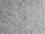 White Linen,China granite slab with best quality