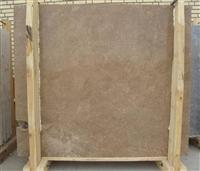 Iranian Noce Travertine Slab