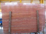 Red Travertine Supplied Directly From The Quarry Or Our Factories