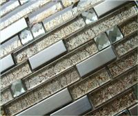 Backsplash Metal Mosaic Tile