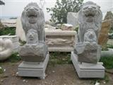Stone Western Lions