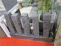 Black Granite Palisade