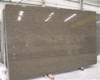 Tropical Brown Gangsaw Slabs