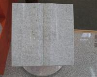 Pearl White Book monument