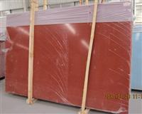 Artificial Red Granite