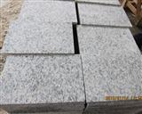 Granite Tiger Skin White Tiles