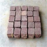 Cobbles Red Sandstone