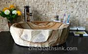 Yellow Sandstone Bathroom Sink