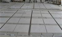 Cladding Wall, Granite Stone, Cut-To-size, G682