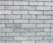 Lave Stone Wall Cladding