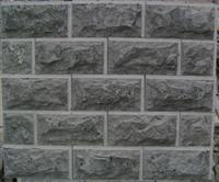 Wall Stone (Bluestone)