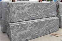China Juparana Slab /Tile
