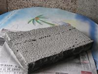 Lava stone, with lines