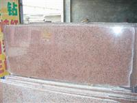 Sanxia Red Tile / Slab