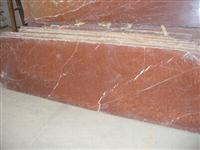 China Alicante Red Slab / Tile