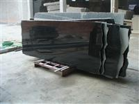 Shanxi Black Slab Tile