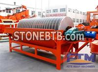 Magnetic Separator India/Magnetic Mineral Separator Machine