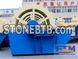 Gravel Sand Washer/River Sand Washer