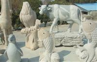 Granite Animal Carving, Sculpture