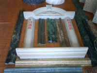 Granite Window Sills & Plates