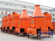 calcite grinding mill