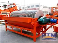 Excellent Quality Magnetic Separator