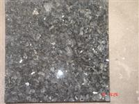 BALTIC PEARL TILE