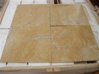 Red Cream Mable Tile