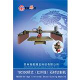 TBC350 infrared cutting machine