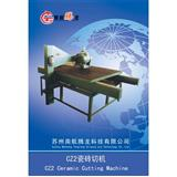 CZ2 ceramic cutting machine