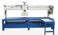 TLQ2600-3000 Stone Cutting Machine