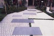 Treads & Pavers of Entrance