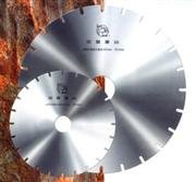 Diamond Circular Saw Blank