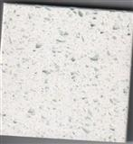 White/black/yellow/mirror quartz stone slab