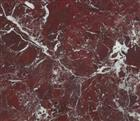 Cherry Marble ( from TURKEY )