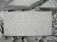 G663 pinapple granite tile