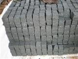 G612 Granite Cobblestone