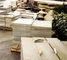 Diamond Sawn Paving