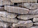 Wallstone  Fieldstone Close Up