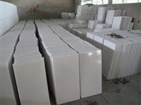 White Marble Slabs And Tiles #4