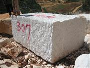 White Marble Blocks #1