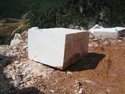 White Marble Blocks #7
