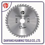 HM69 TCT Saw Blade For Cutting Aluminium