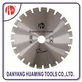 HM75 Concrete Cutting Laser Welded Blade